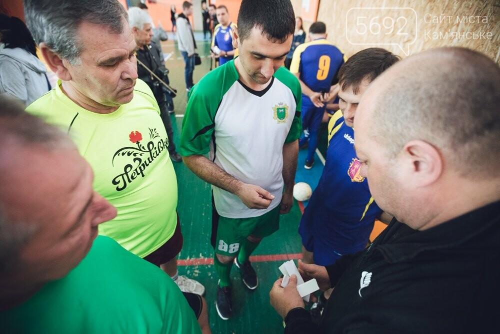 Депутаты Каменского играли в футбол и волейбол, фото-5
