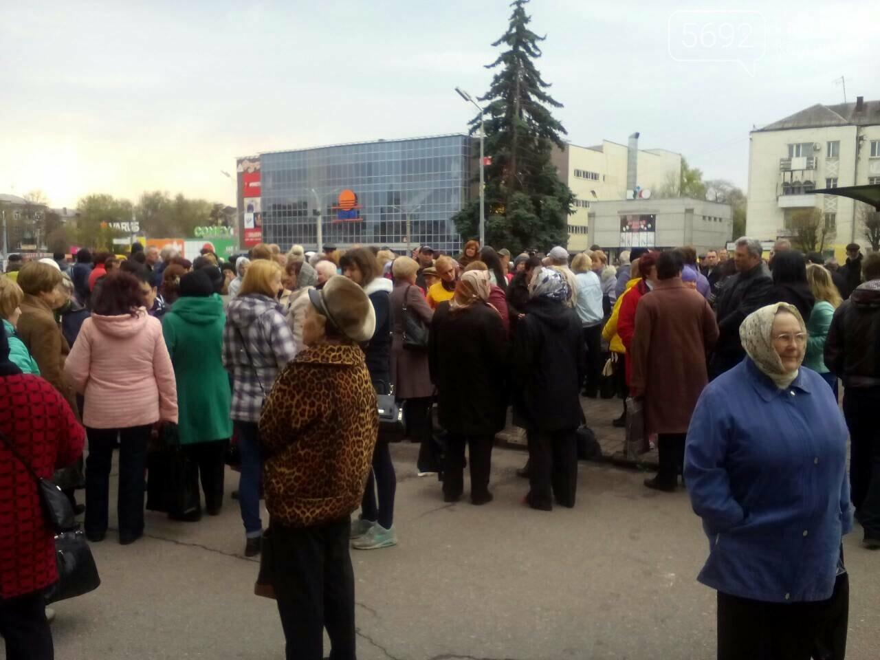 «Тарифный бунт» начался: в Каменском стартовал митинг против повышения тарифов УКОЖФ, фото-3