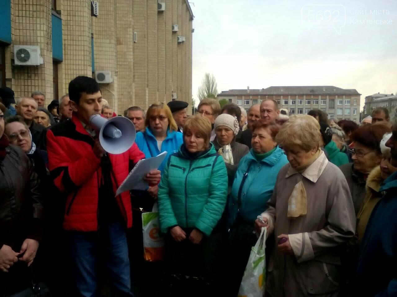 «Тарифный бунт» начался: в Каменском стартовал митинг против повышения тарифов УКОЖФ, фото-4