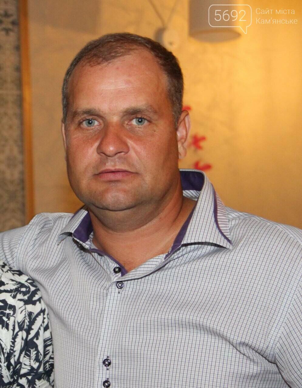 В Каменском разыскивают мужчину, фото-2