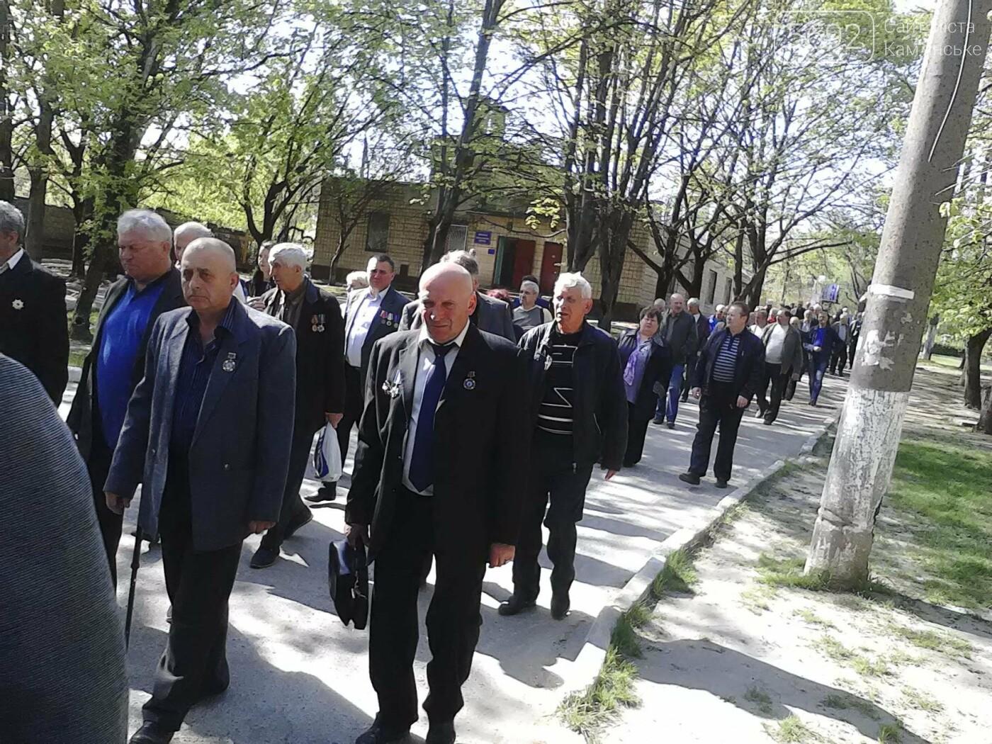 В Каменском вспомнили о тех, кто спас весь мир от последствий трагедии на ЧАЭС, фото-28