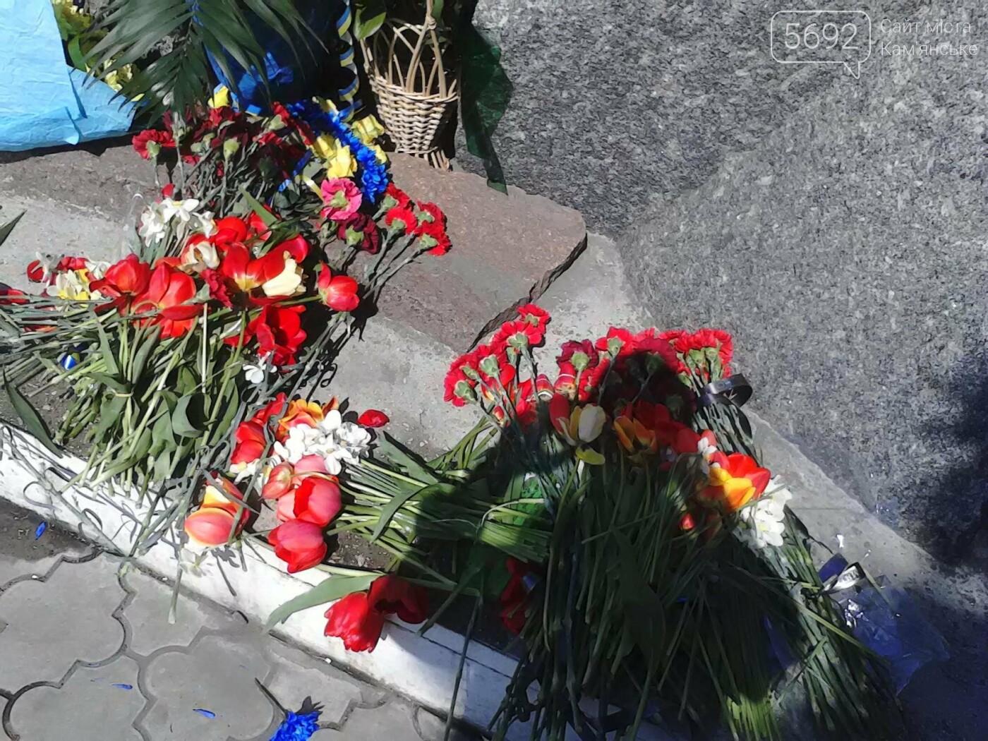 В Каменском вспомнили о тех, кто спас весь мир от последствий трагедии на ЧАЭС, фото-24