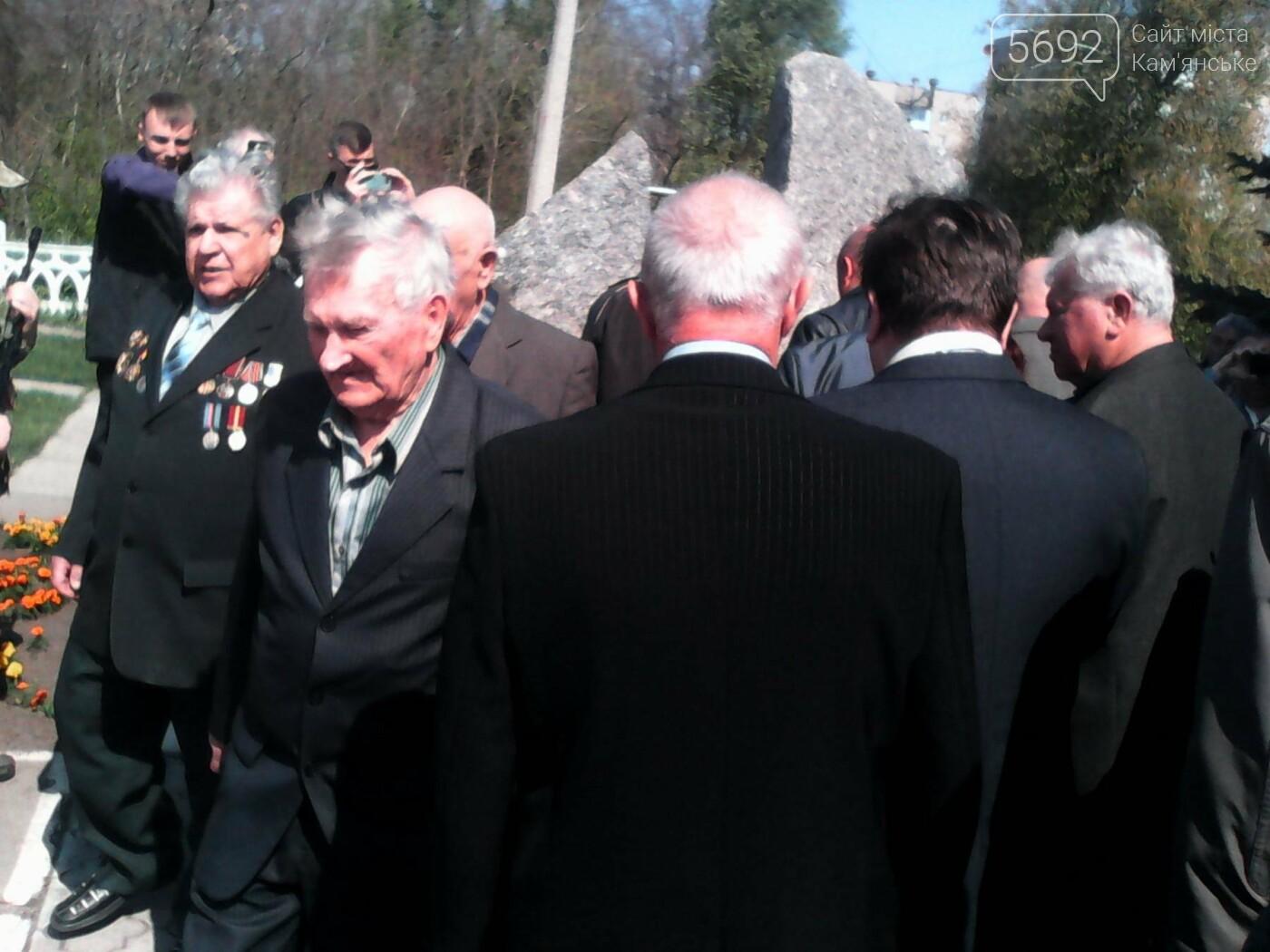 В Каменском вспомнили о тех, кто спас весь мир от последствий трагедии на ЧАЭС, фото-1