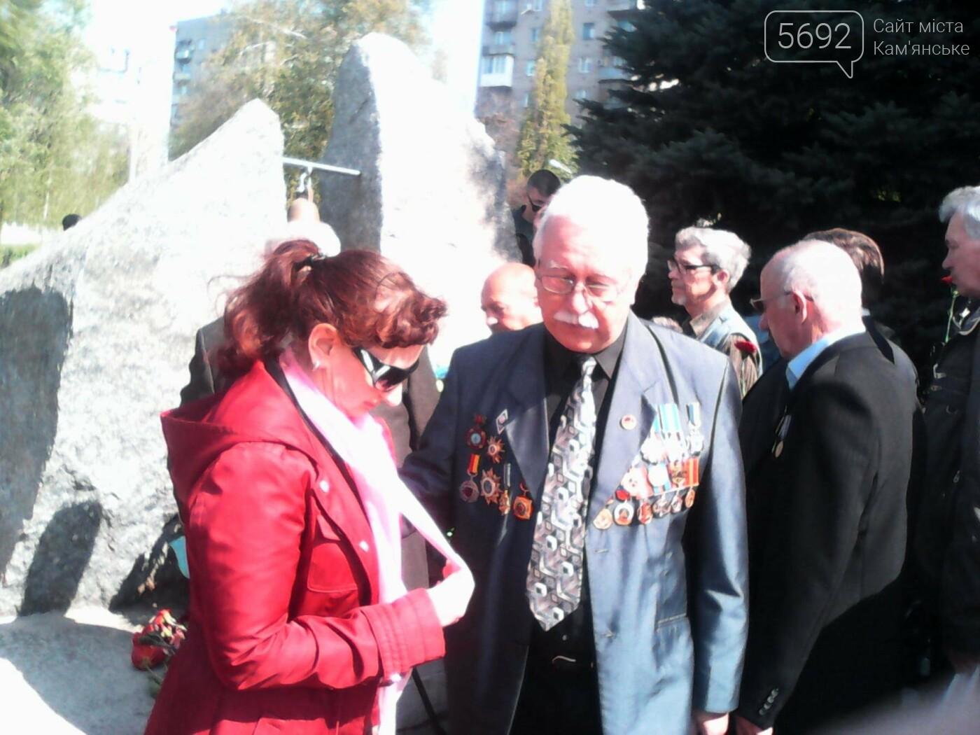 В Каменском вспомнили о тех, кто спас весь мир от последствий трагедии на ЧАЭС, фото-3