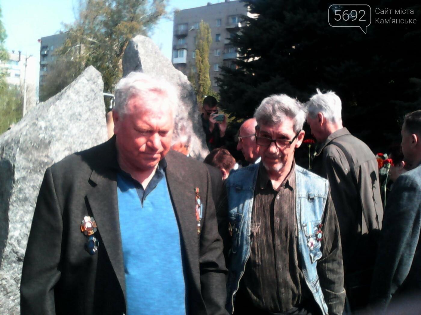 В Каменском вспомнили о тех, кто спас весь мир от последствий трагедии на ЧАЭС, фото-4