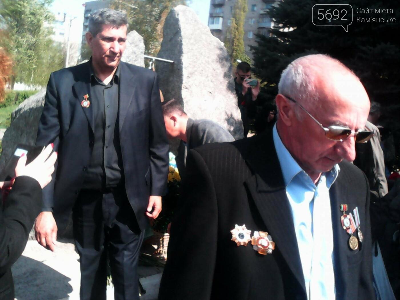 В Каменском вспомнили о тех, кто спас весь мир от последствий трагедии на ЧАЭС, фото-5