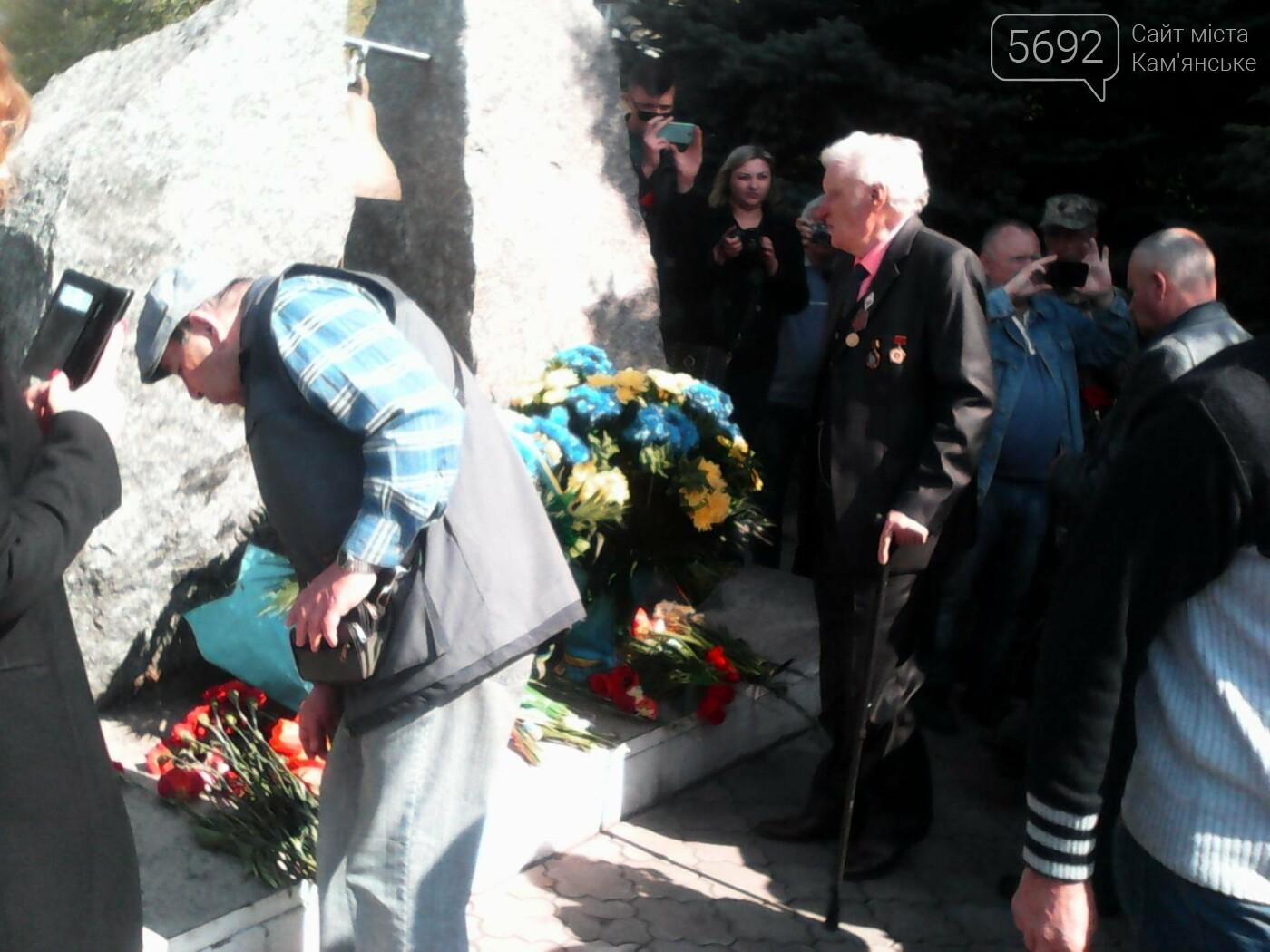 В Каменском вспомнили о тех, кто спас весь мир от последствий трагедии на ЧАЭС, фото-6