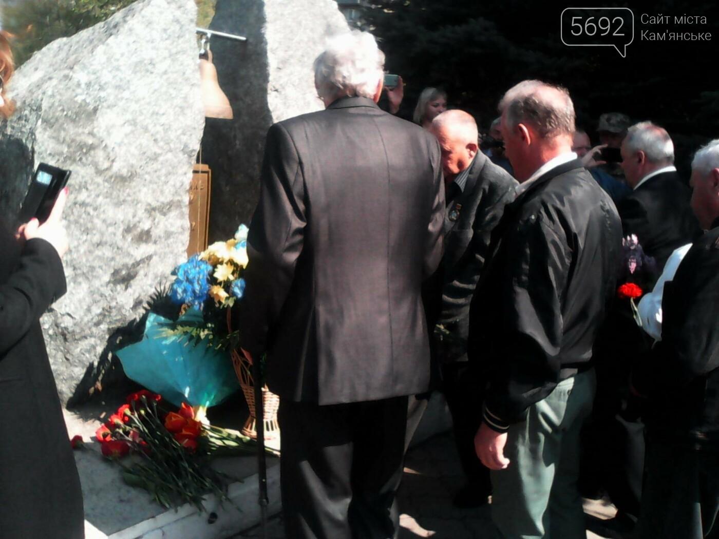 В Каменском вспомнили о тех, кто спас весь мир от последствий трагедии на ЧАЭС, фото-7