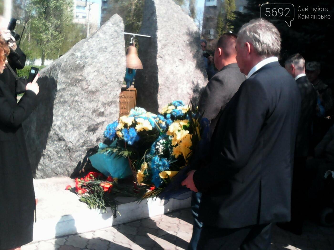 В Каменском вспомнили о тех, кто спас весь мир от последствий трагедии на ЧАЭС, фото-8