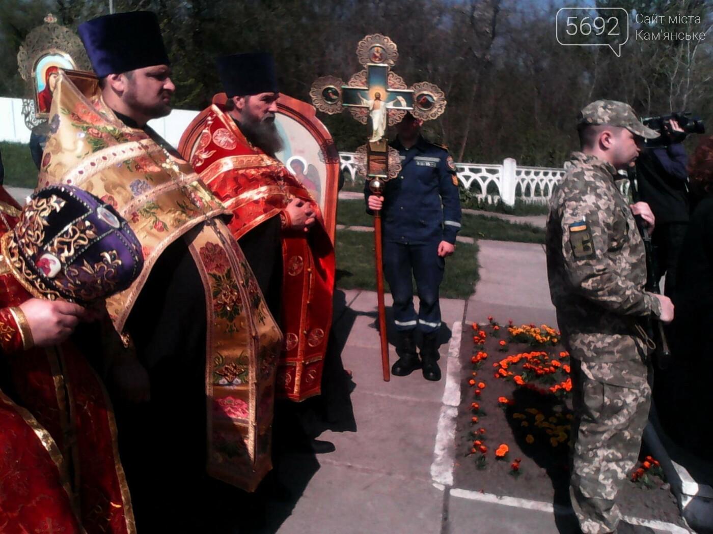 В Каменском вспомнили о тех, кто спас весь мир от последствий трагедии на ЧАЭС, фото-13