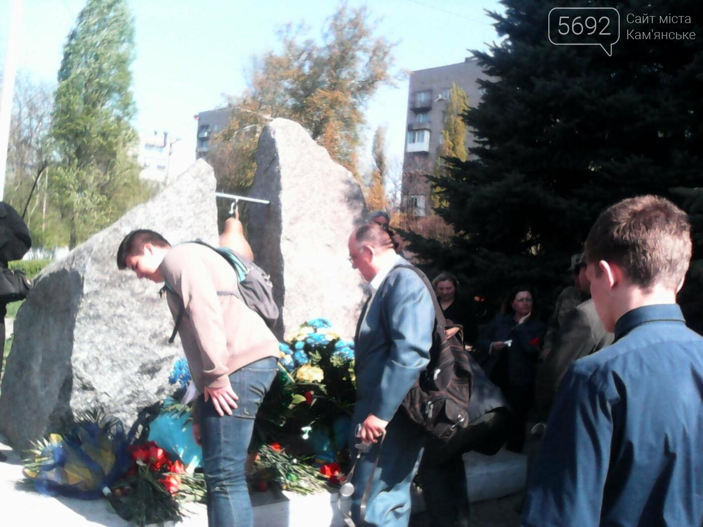 В Каменском вспомнили о тех, кто спас весь мир от последствий трагедии на ЧАЭС, фото-12