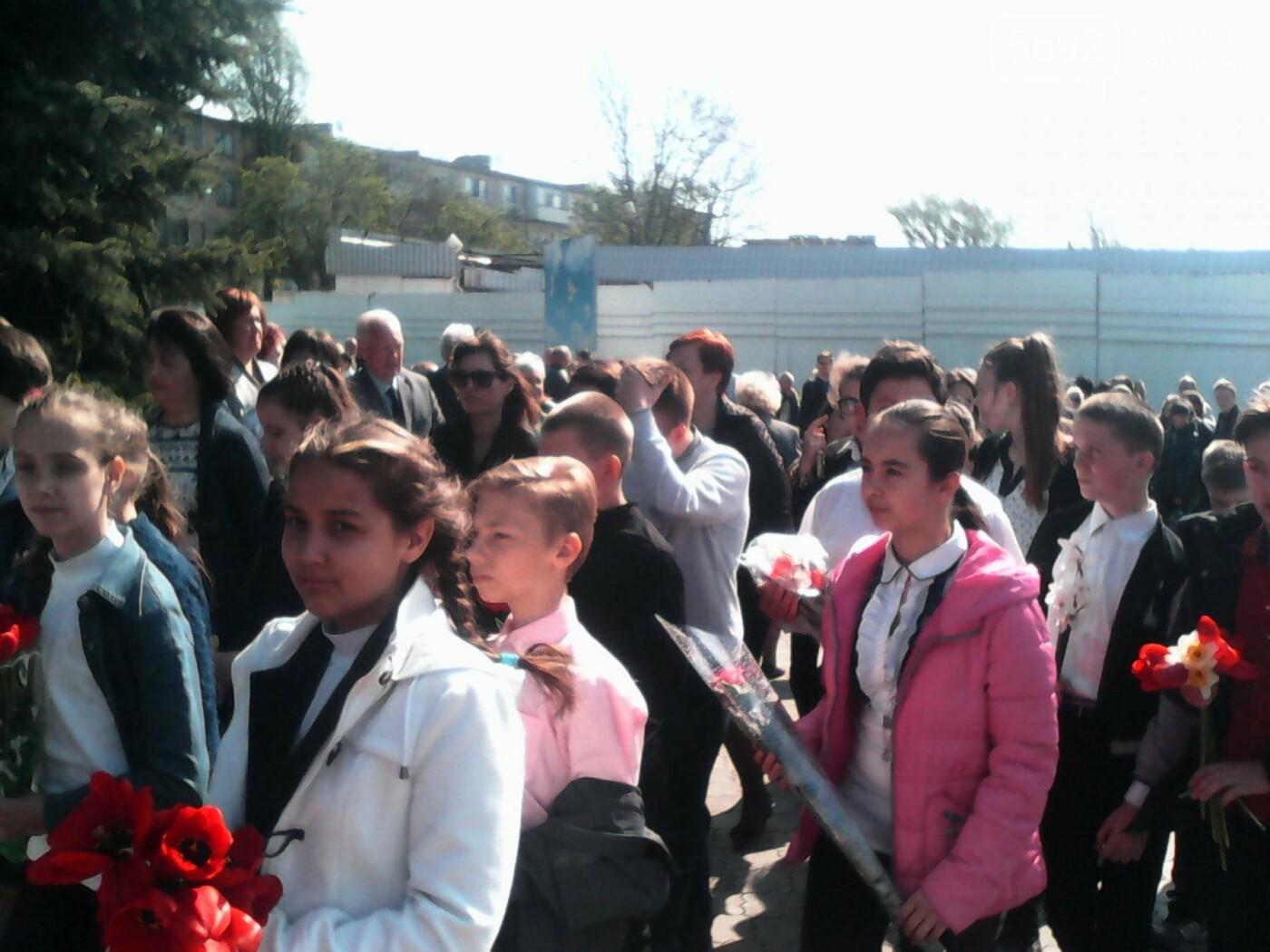 В Каменском вспомнили о тех, кто спас весь мир от последствий трагедии на ЧАЭС, фото-17
