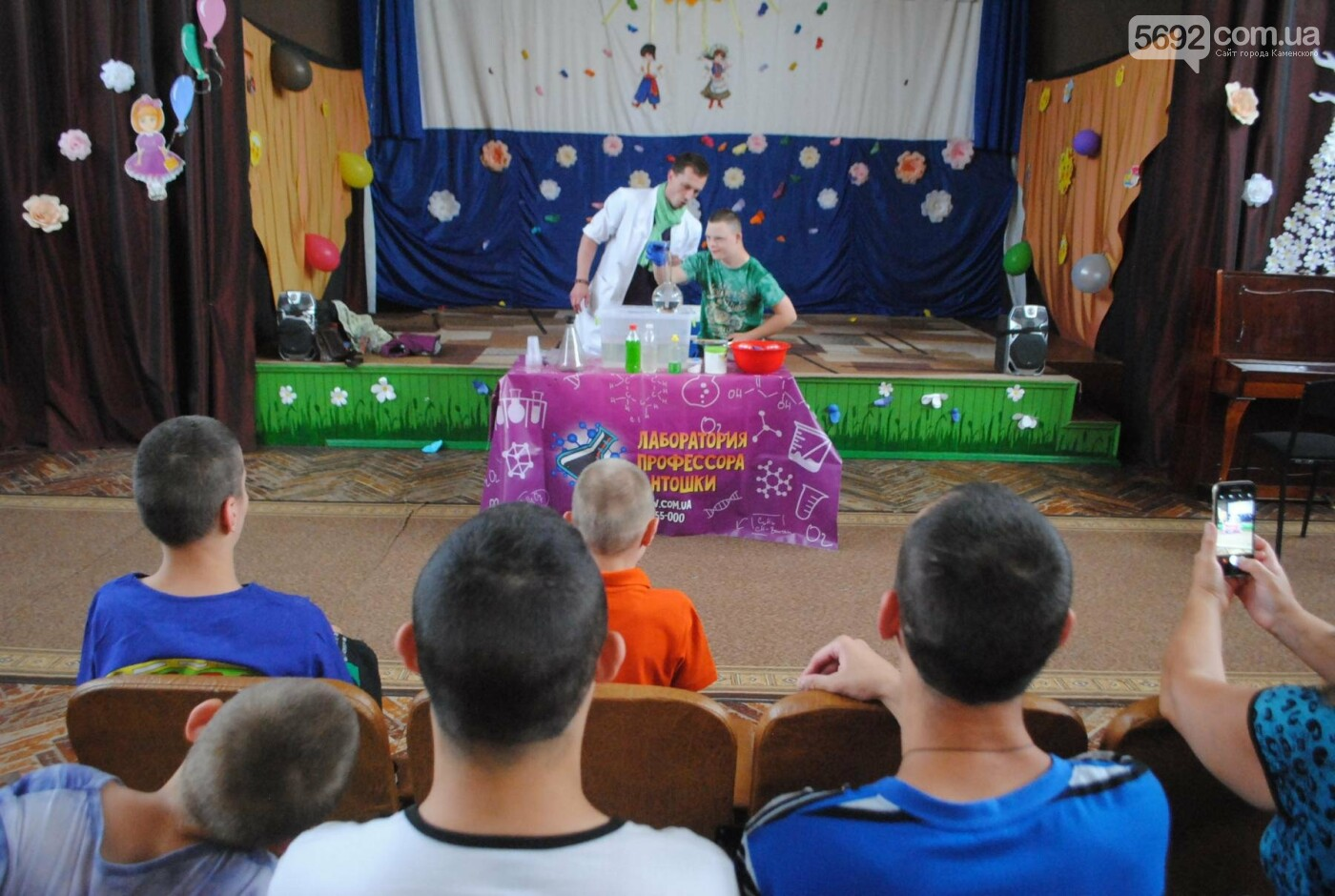 Фонд Александра Петровского поздравил воспитанников интерната, фото-14