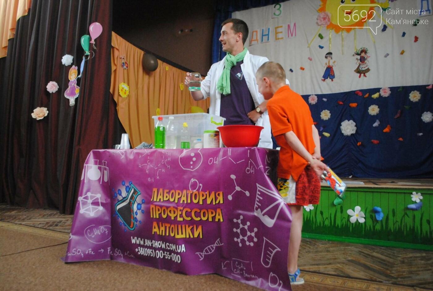 Фонд Александра Петровского поздравил воспитанников интерната, фото-17