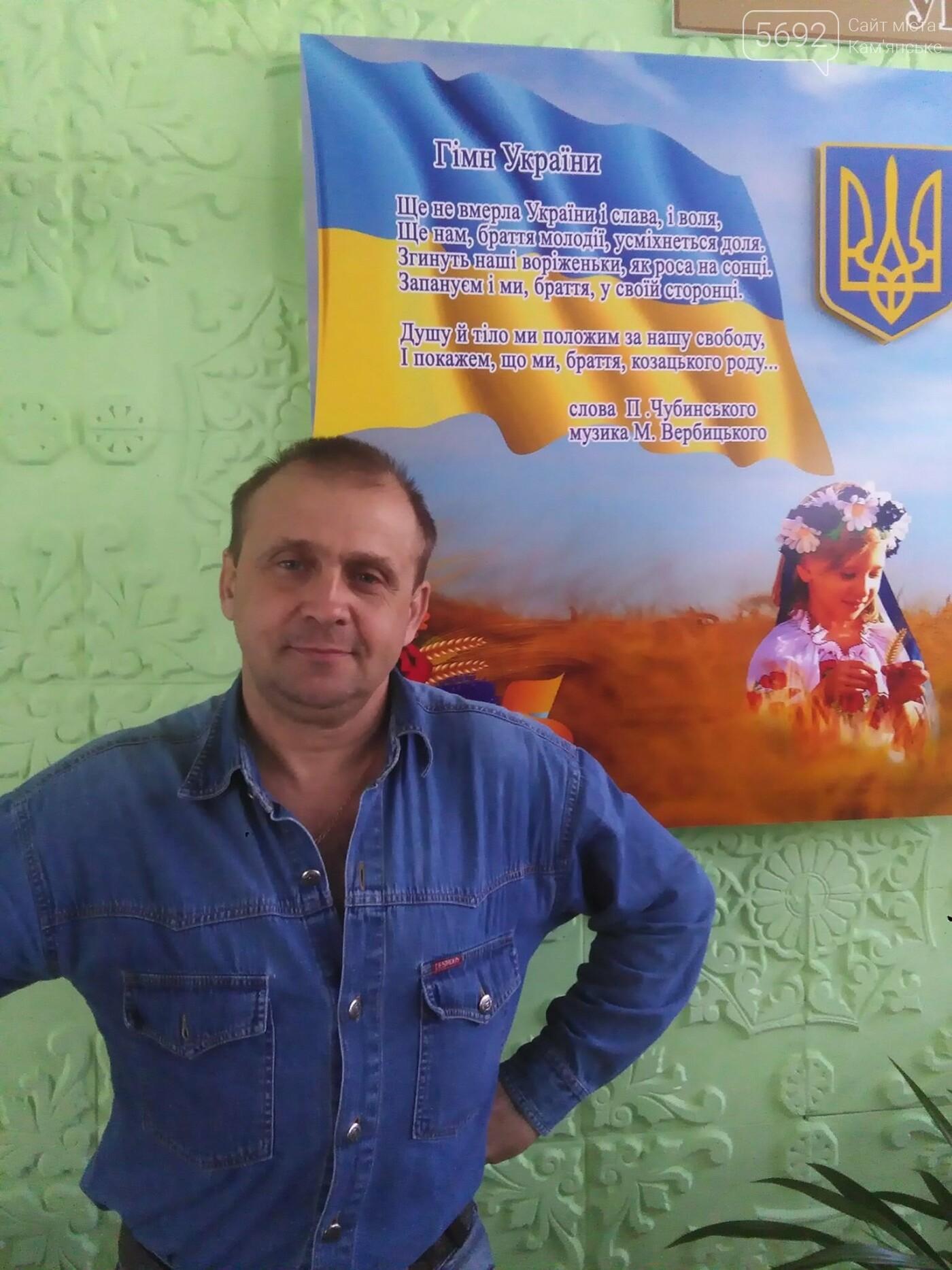 Как каменчане относятся к созданию в Украине единой поместной автокефальной православной церкви, фото-1