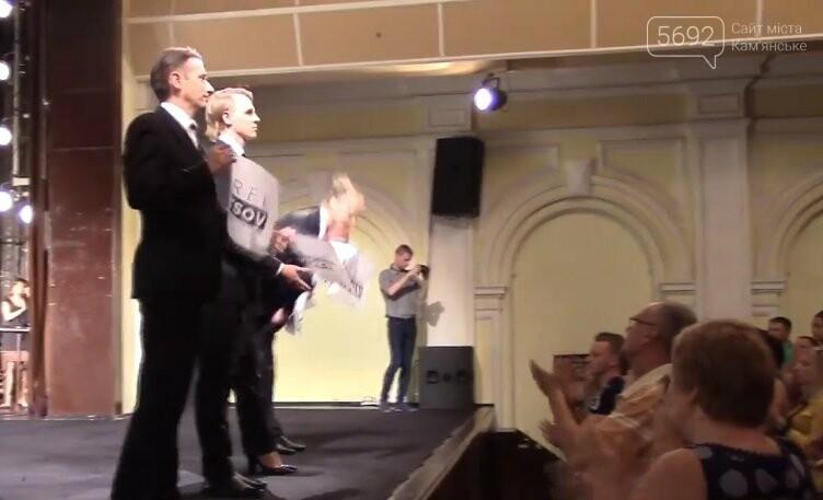 Артисты каменского театра присоединились к акции в поддержку Сенцова, фото-3
