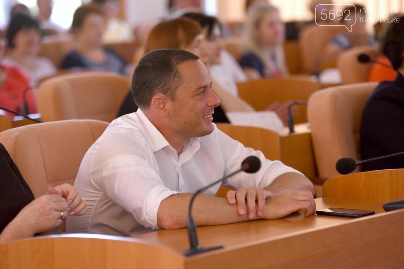 В Каменском международные эксперты рассказали, как сформировать инновационное мышление у молодежи, фото-1