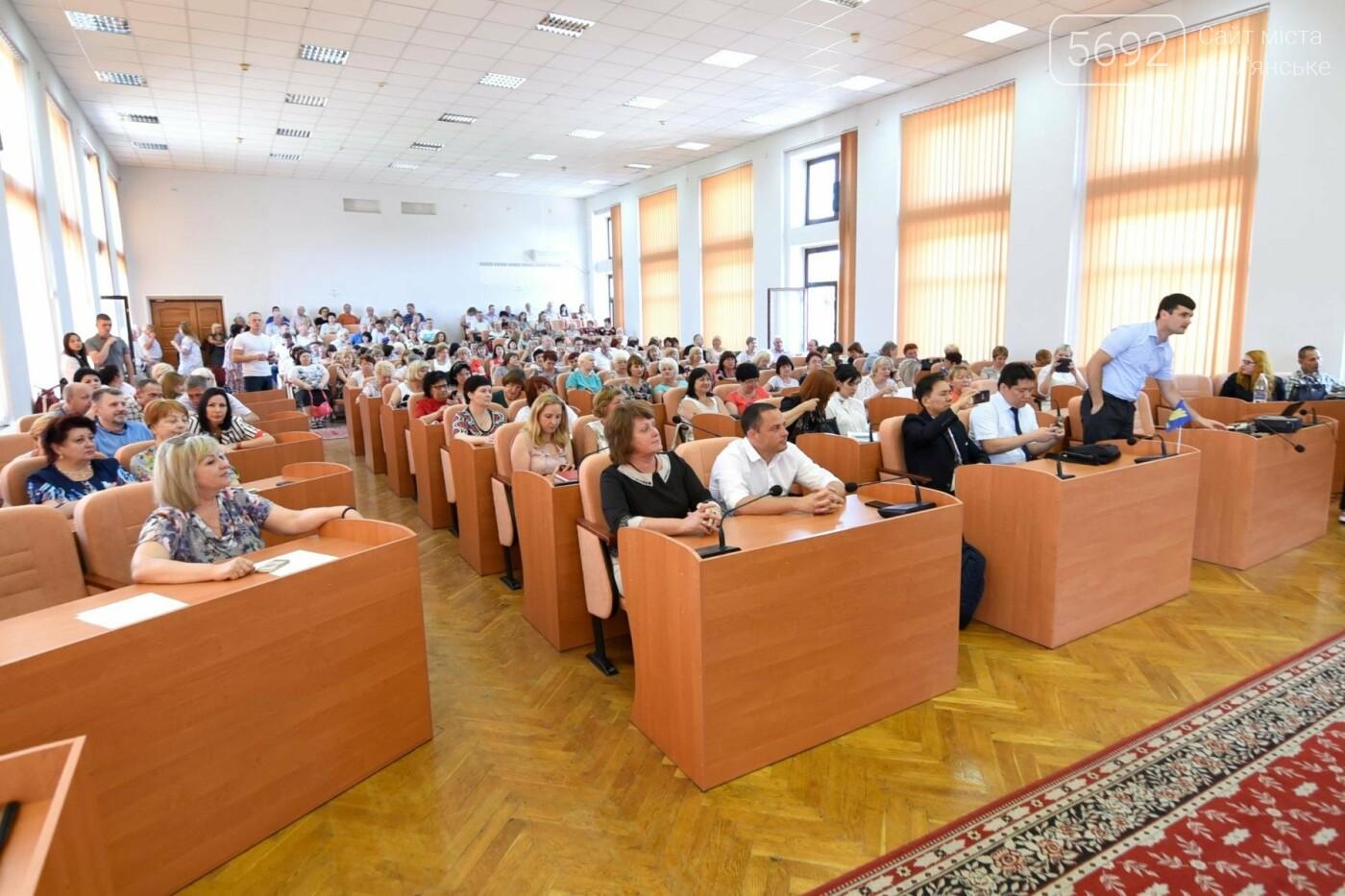 В Каменском международные эксперты рассказали, как сформировать инновационное мышление у молодежи, фото-3