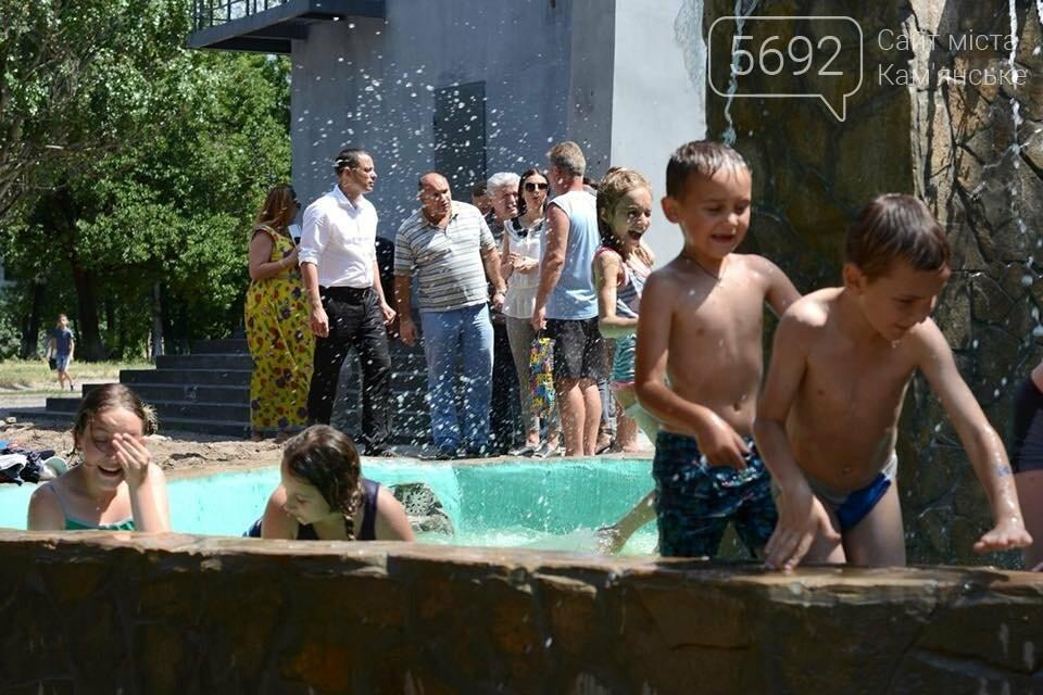 В Южном районе Каменского запустили новый фонтан, фото-3