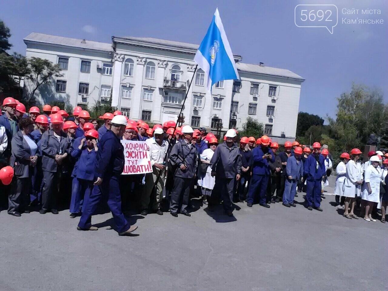 В Каменском тысячи рабочих «ДнепрАзота» вышли на митинг, фото-4