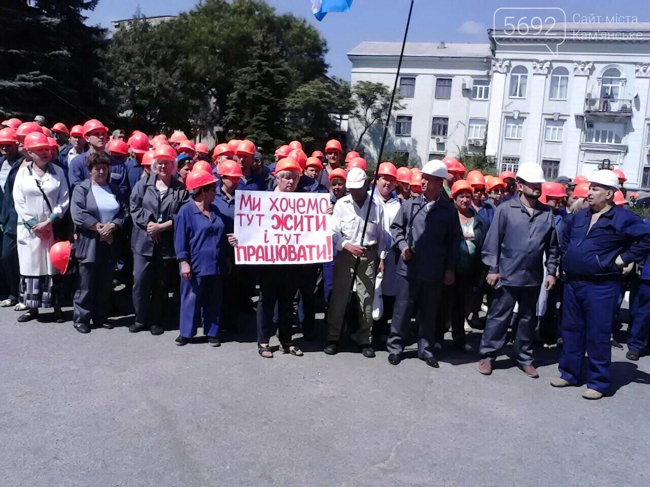 В Каменском тысячи рабочих «ДнепрАзота» вышли на митинг, фото-2