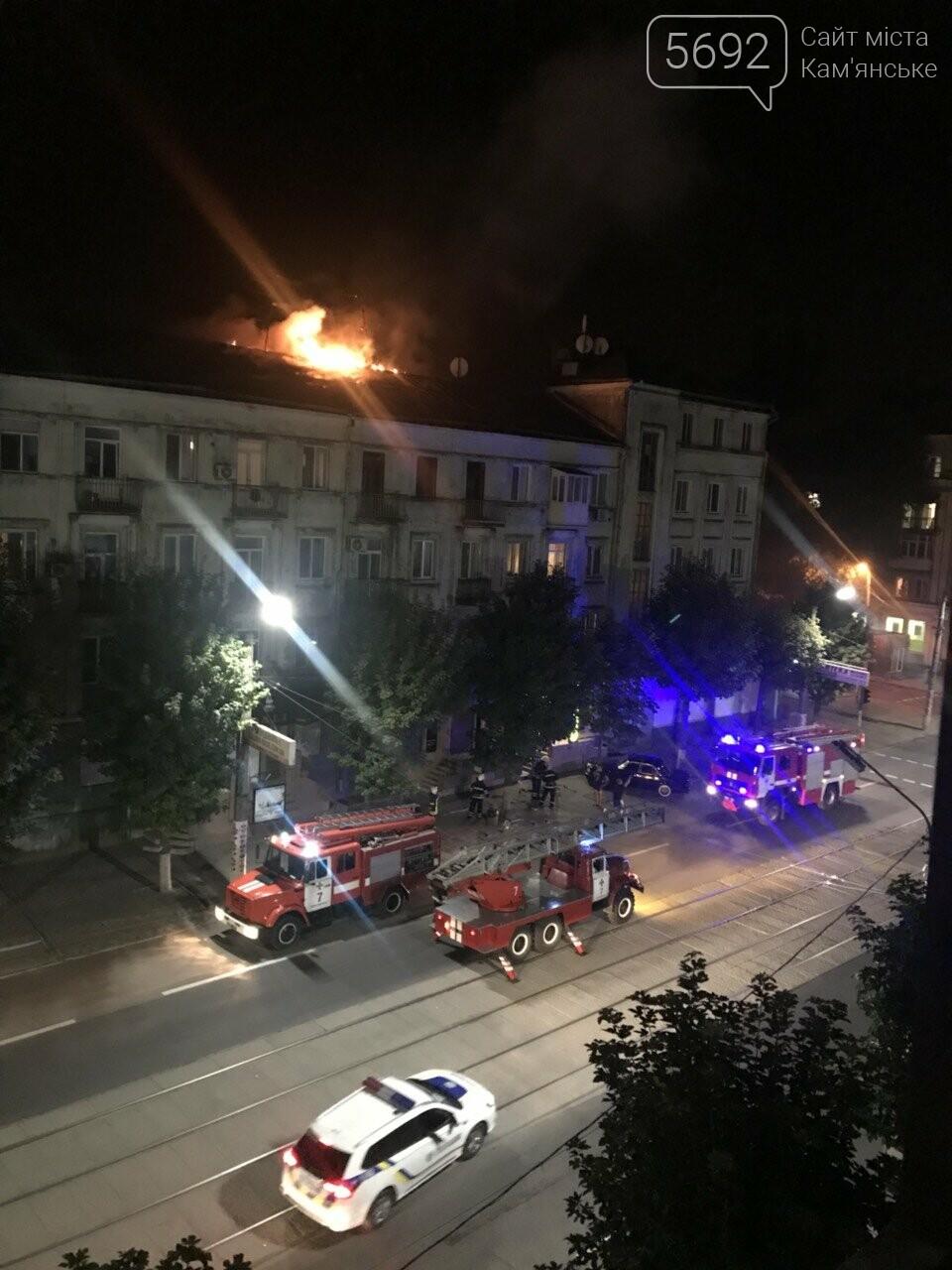 В Каменском на Тараса Шевченко ликвидировали крупный пожар, фото-2