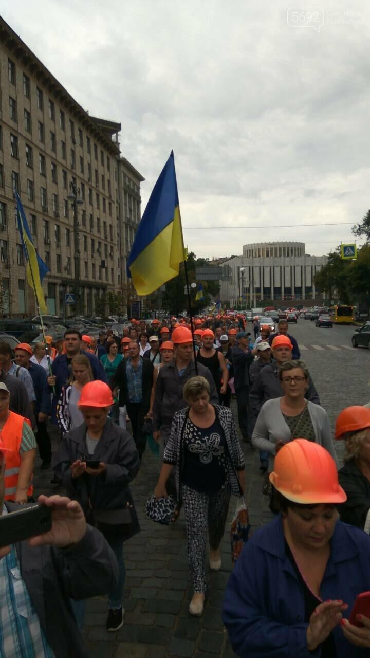 Каменчане митингуют под зданием Кабинета Министров, фото-1