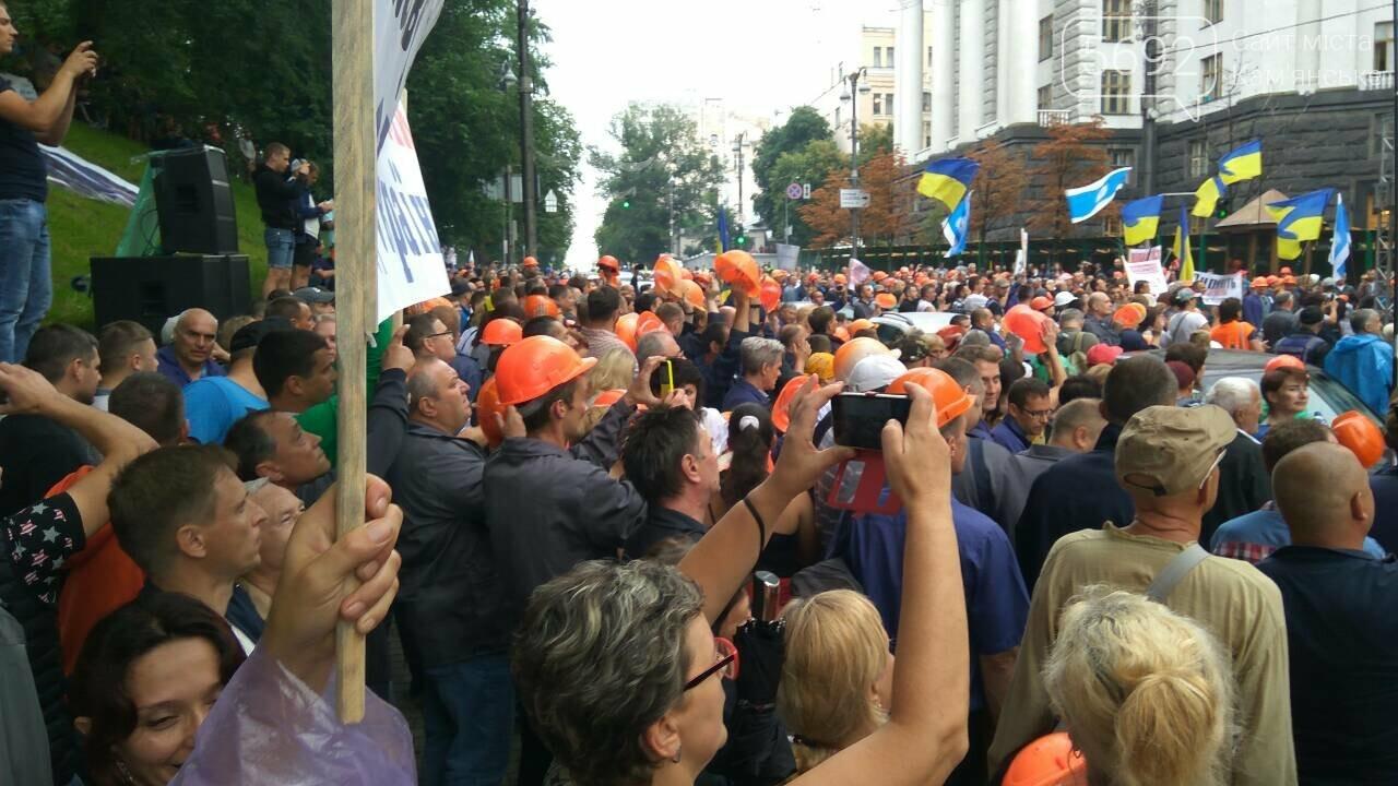 Каменчане митингуют под зданием Кабинета Министров, фото-2