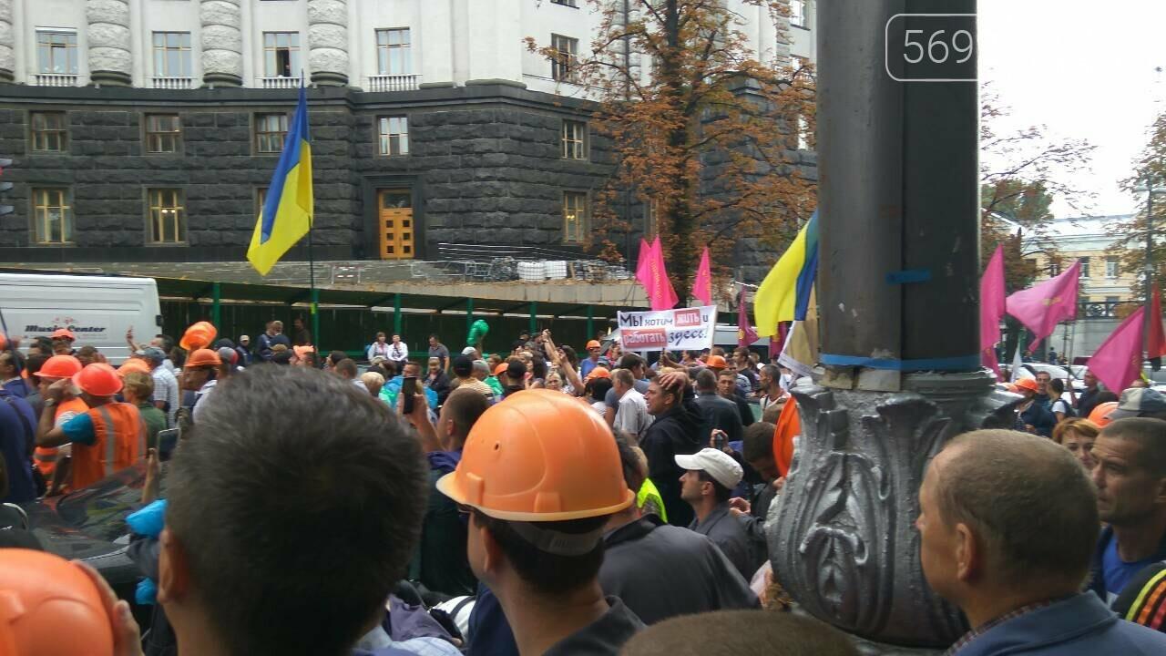 Каменчане митингуют под зданием Кабинета Министров, фото-3