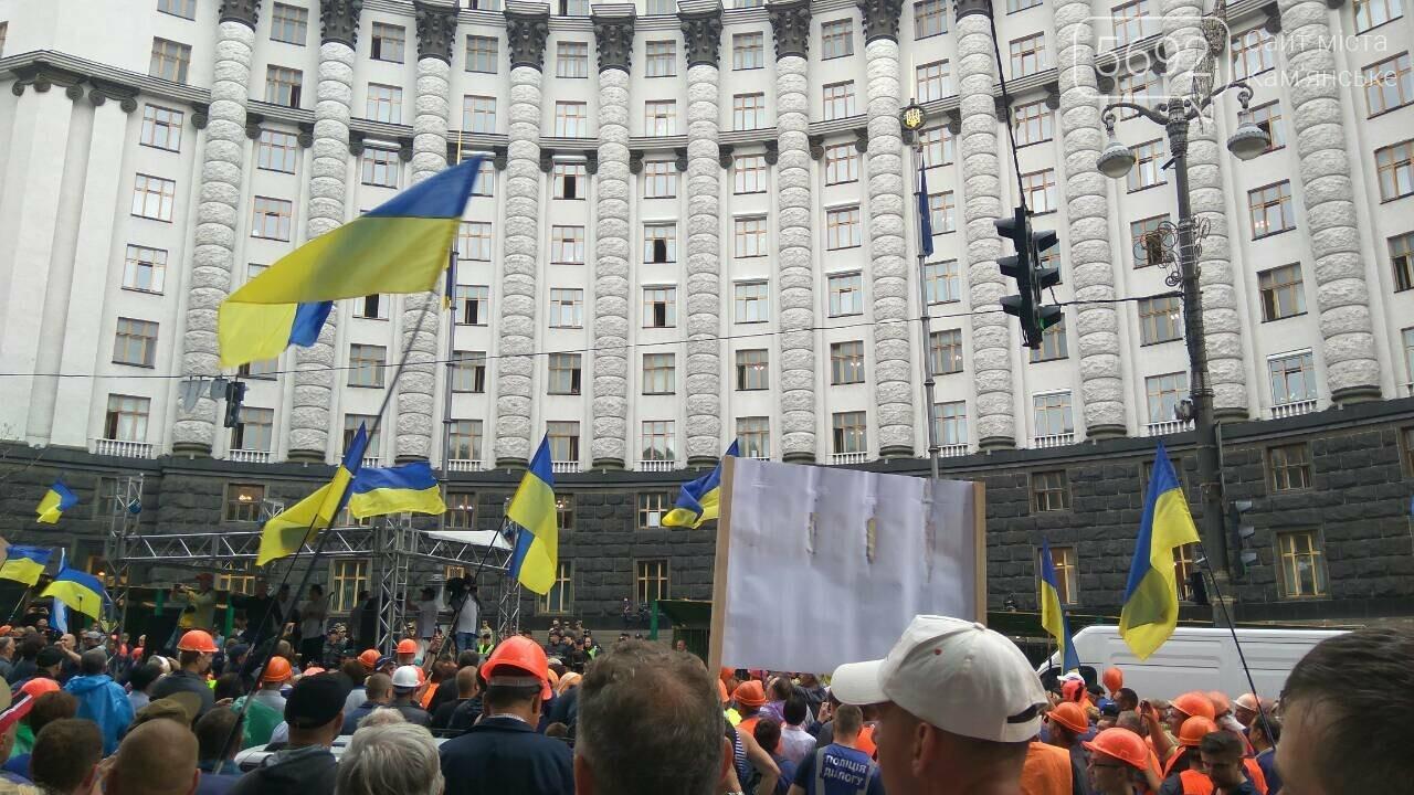 Каменчане митингуют под зданием Кабинета Министров, фото-4
