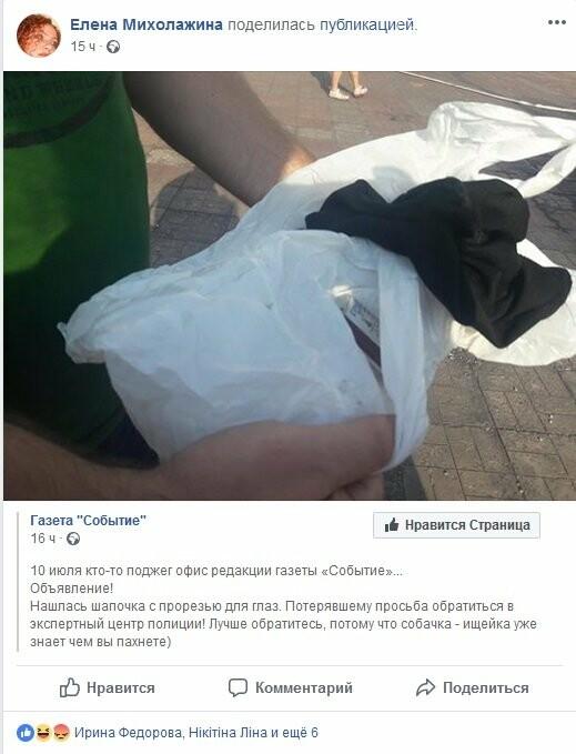 В Каменском расследуют поджог редакции местной газеты, фото-2