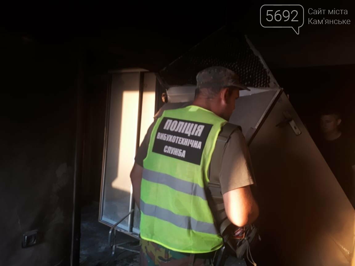 В Каменском расследуют поджог редакции местной газеты, фото-5