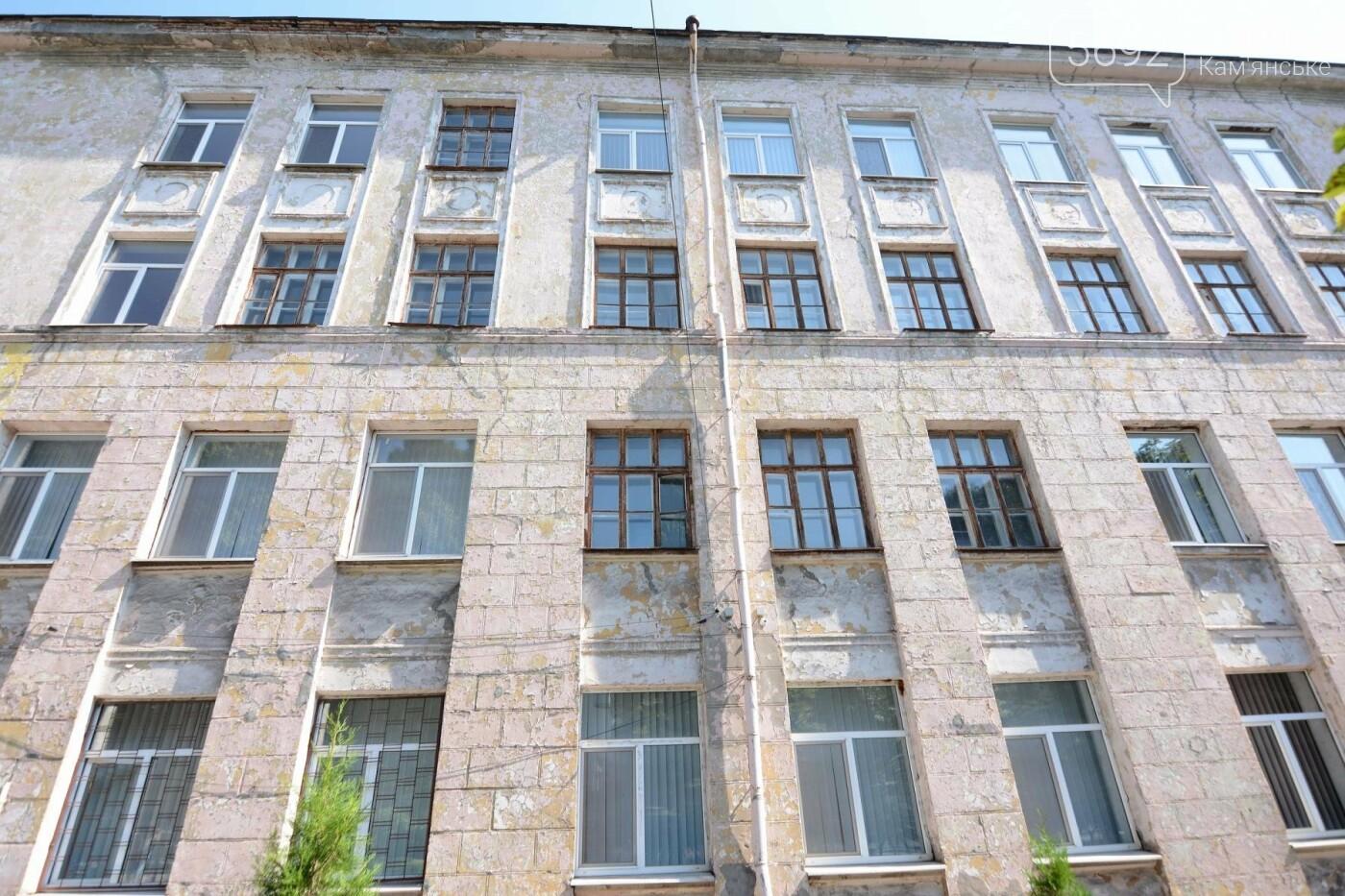 Правительство Германии выделит около двух миллионов евро на ремонт школы, садика и двух терцентров в Каменском, фото-3
