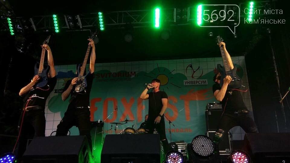SilverTown из Каменского покоряет фестивали, фото-1