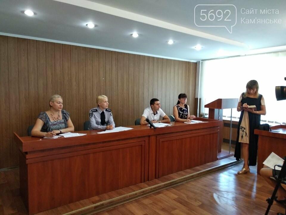 В полиции Каменского говорили о частых пропажах детей, фото-1