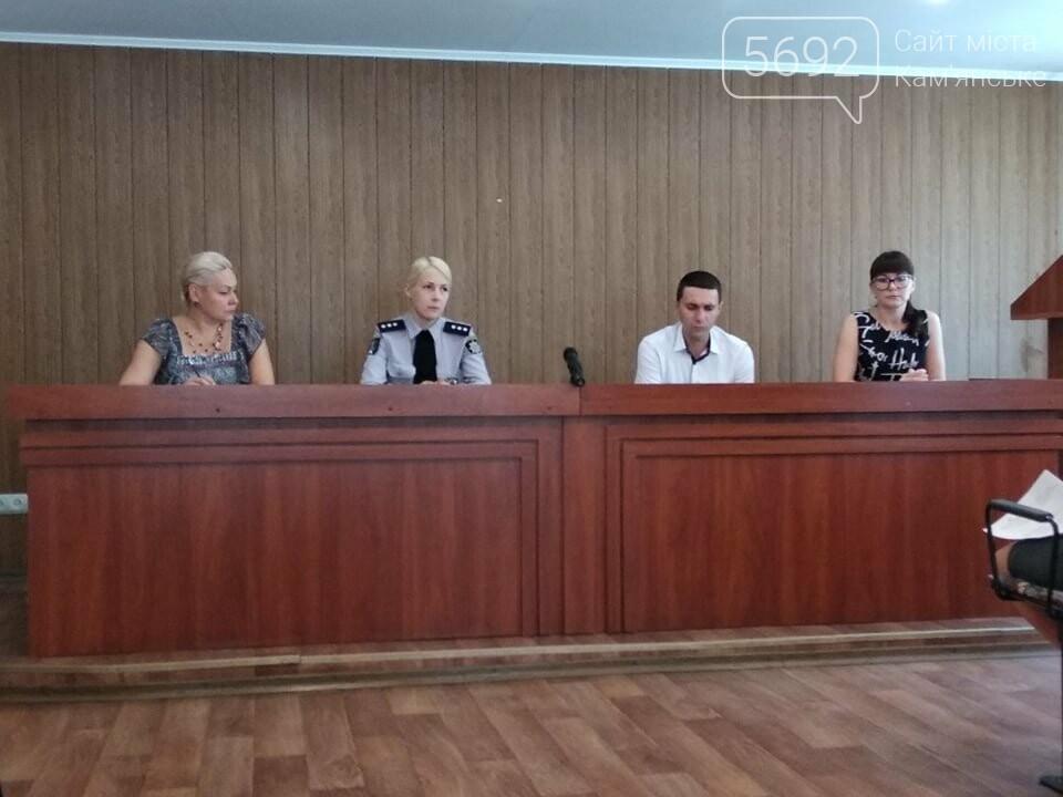 В полиции Каменского говорили о частых пропажах детей, фото-2