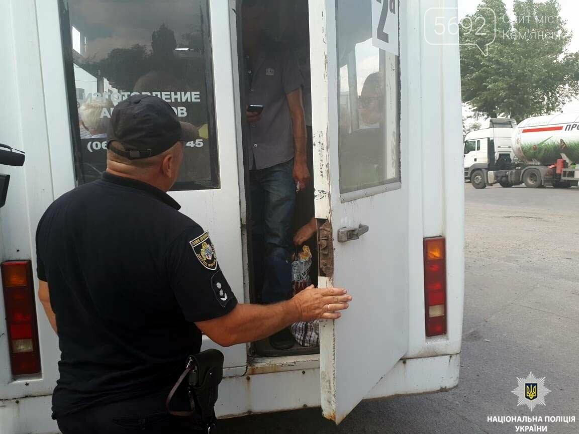 Отсутствие документов, неисправные автобусы и нарушение правил остановки: в Каменском проверяли перевозчиков, фото-2