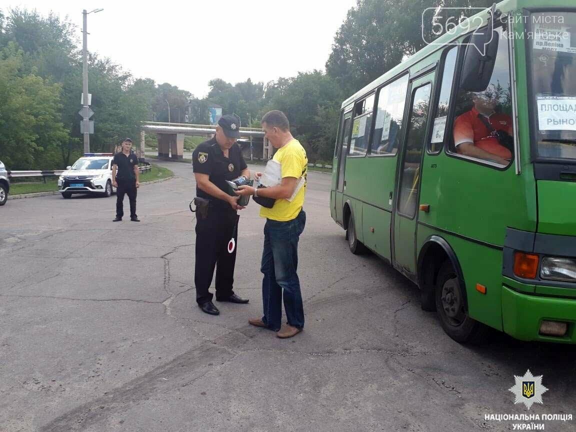 Отсутствие документов, неисправные автобусы и нарушение правил остановки: в Каменском проверяли перевозчиков, фото-1