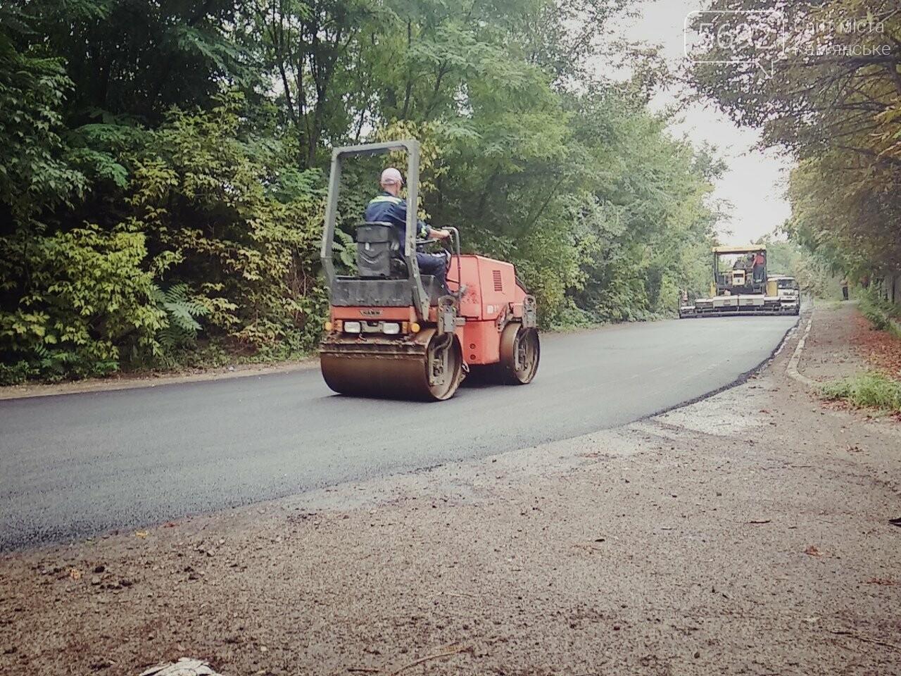 В Каменском капитально ремонтируют улицу, фото-1