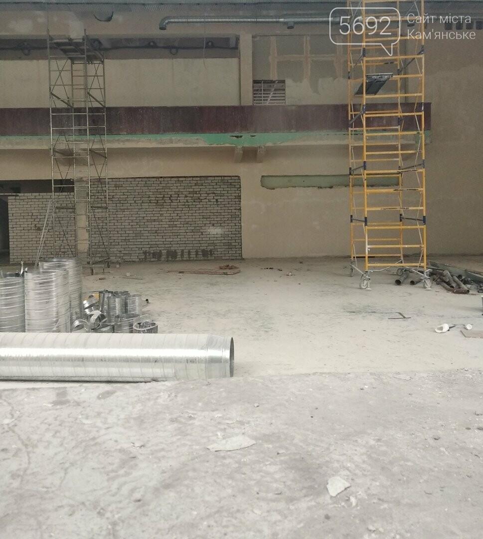 В Каменском на СК «Прометей» продолжается реконструкция, фото-1