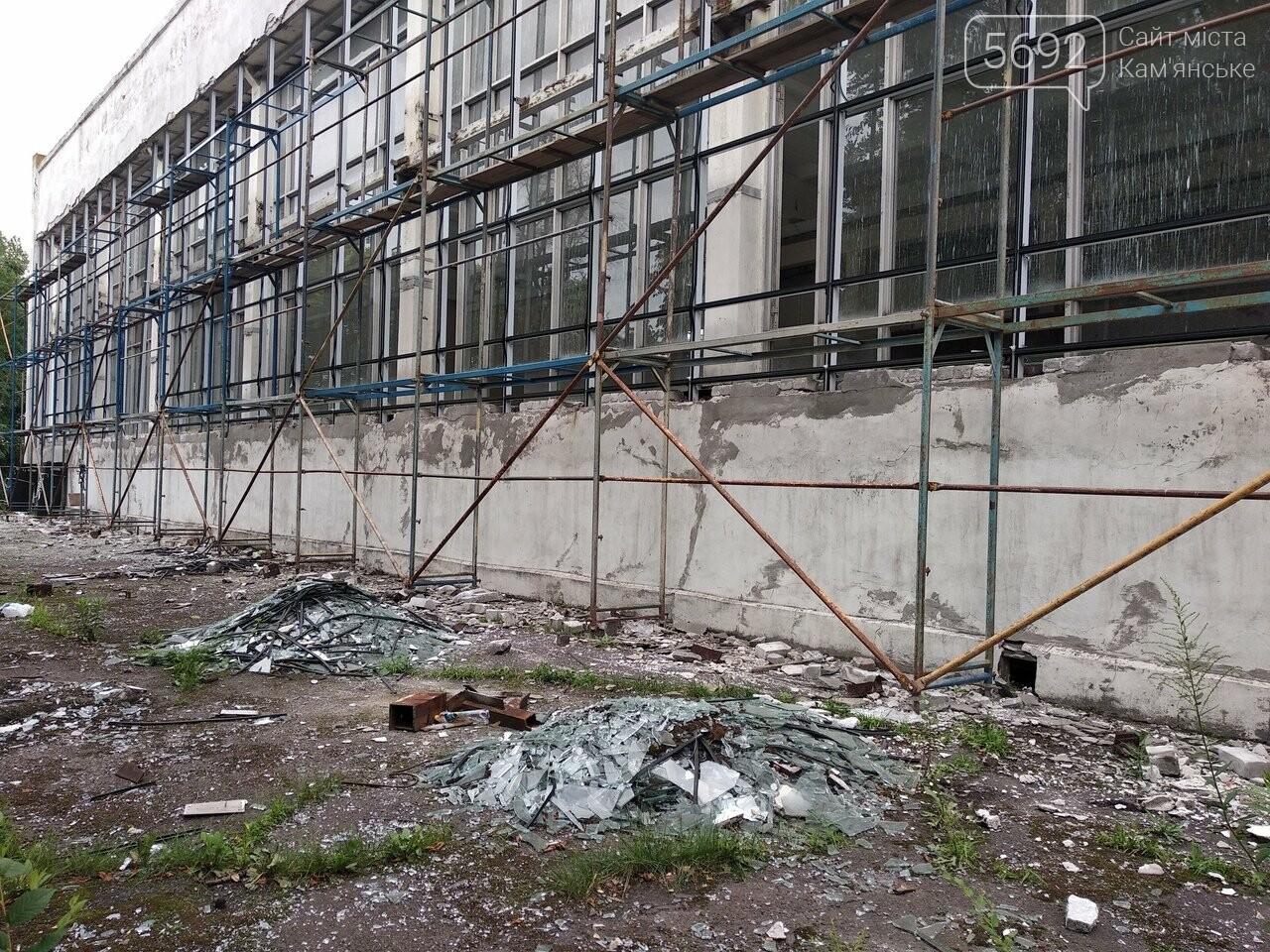 В Каменском на СК «Прометей» продолжается реконструкция, фото-4