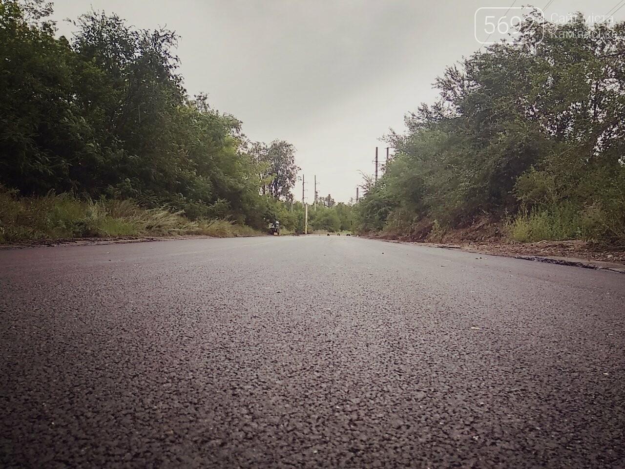 В Каменском капитально ремонтируют улицу, фото-5
