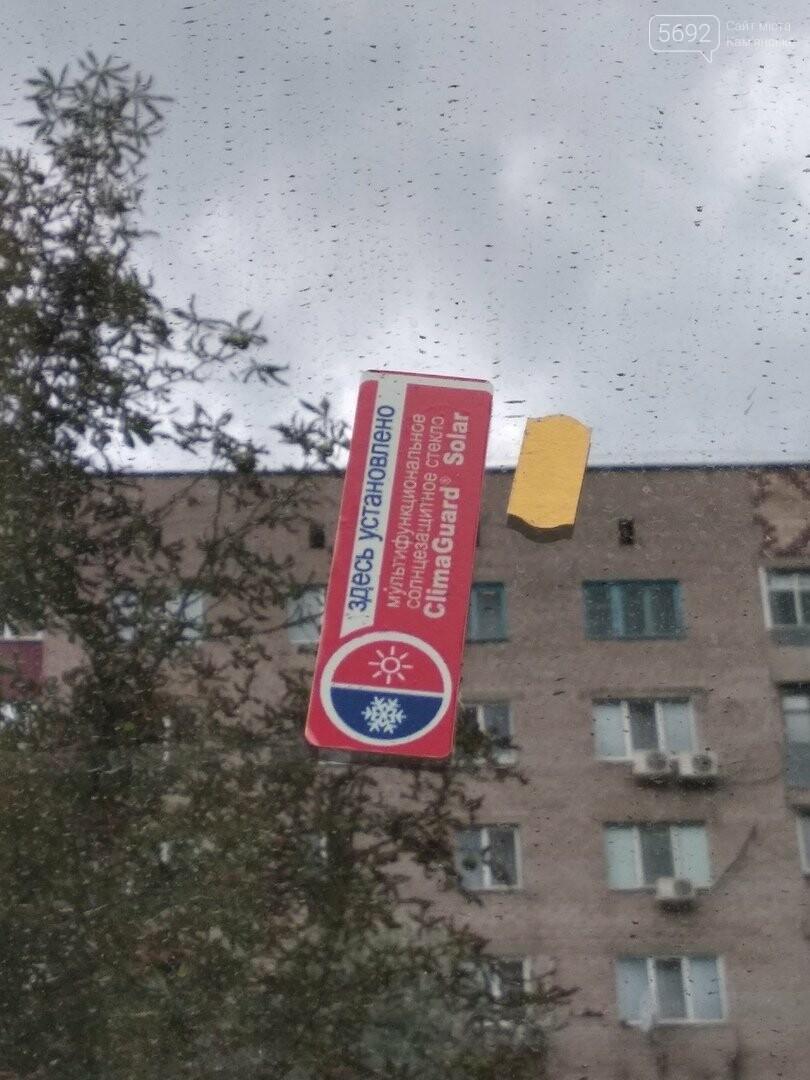 В Каменском на СК «Прометей» продолжается реконструкция, фото-6