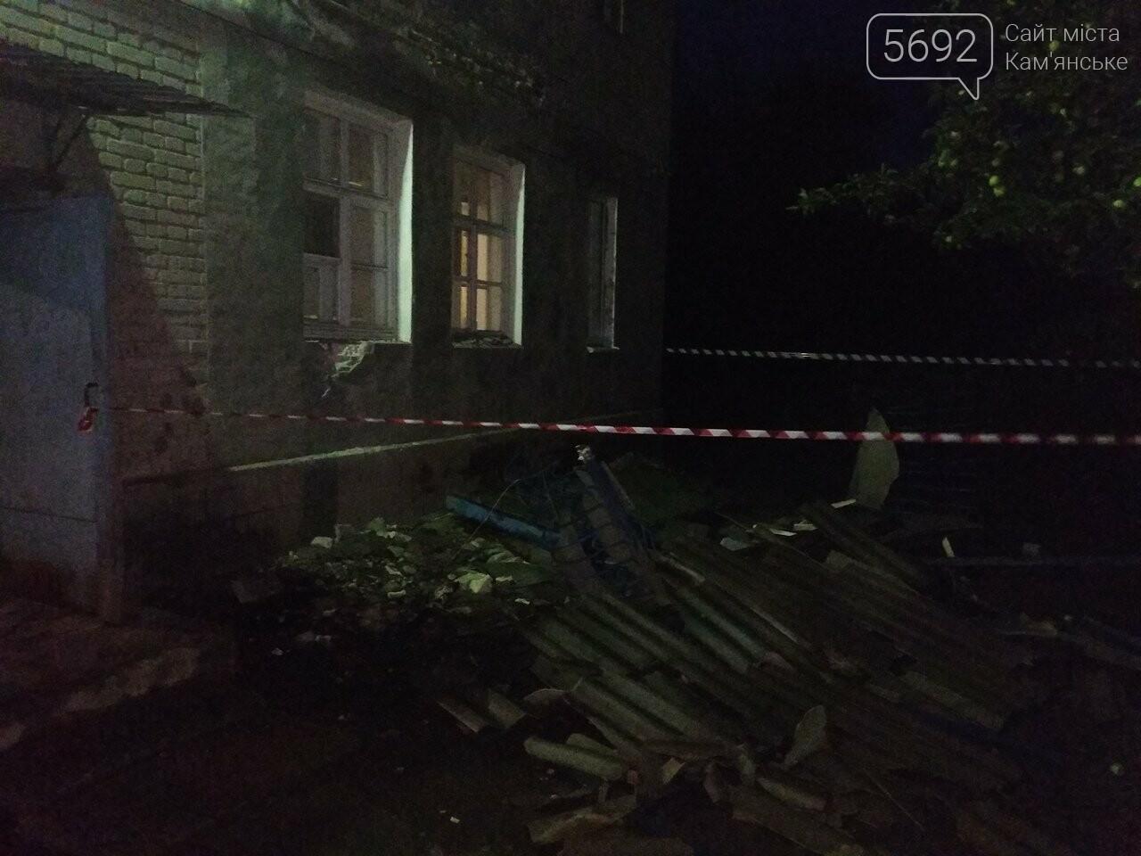 В Каменском упал балкон: есть пострадавшие, фото-5