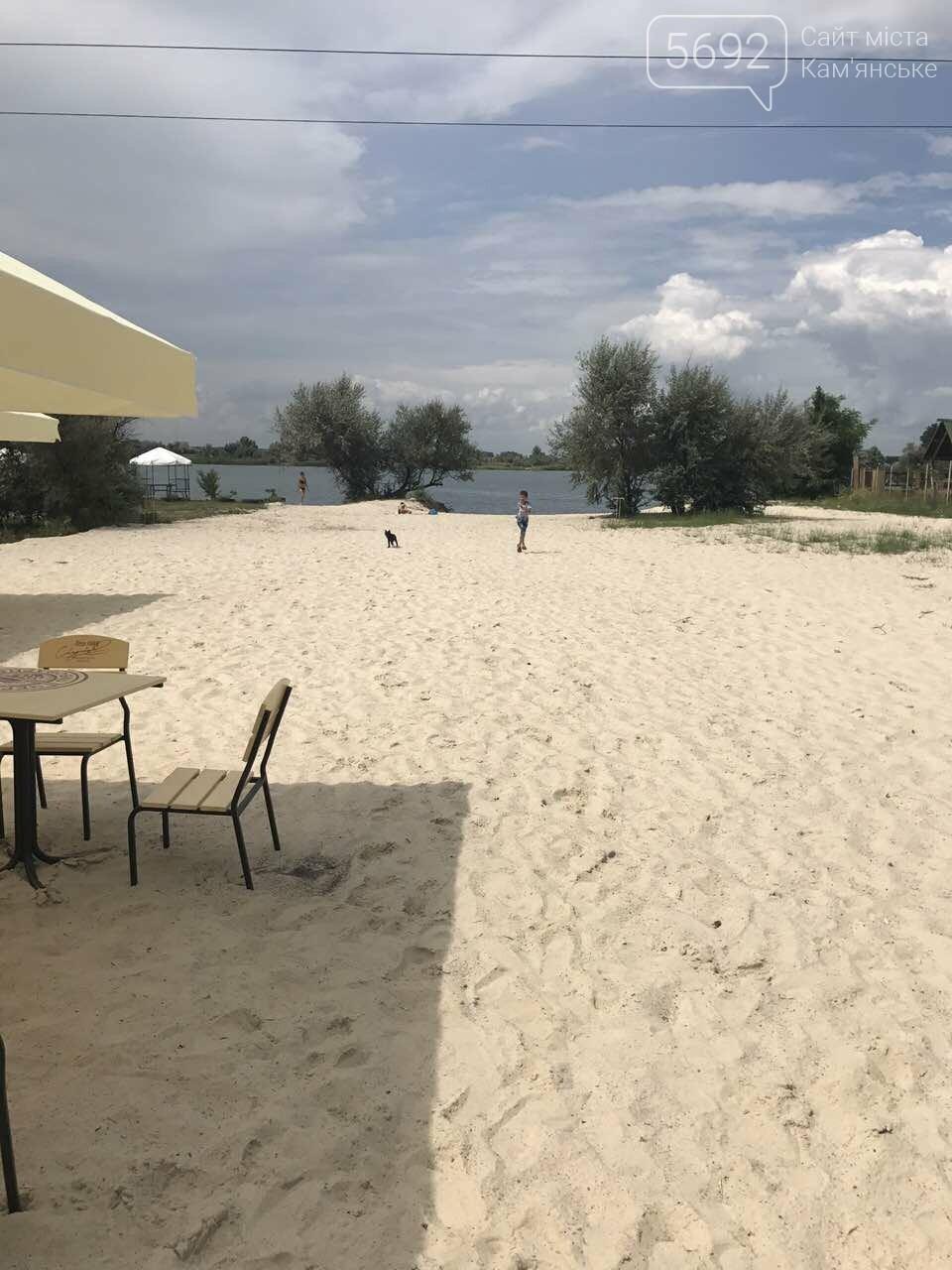 Лето в разгаре: на Голубом озере под Каменским открылся OrangeBeach, фото-6