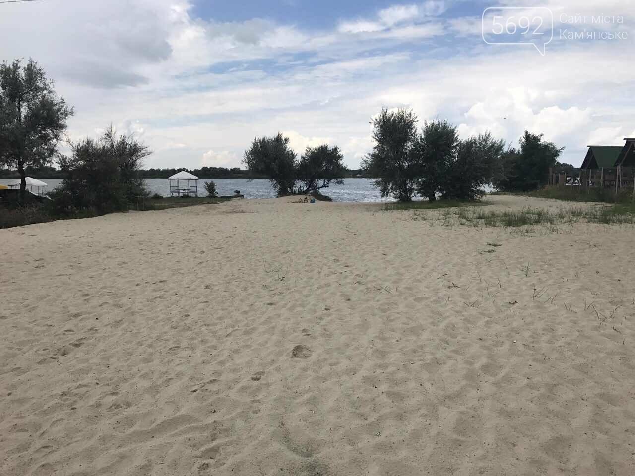 Лето в разгаре: на Голубом озере под Каменским открылся OrangeBeach, фото-2