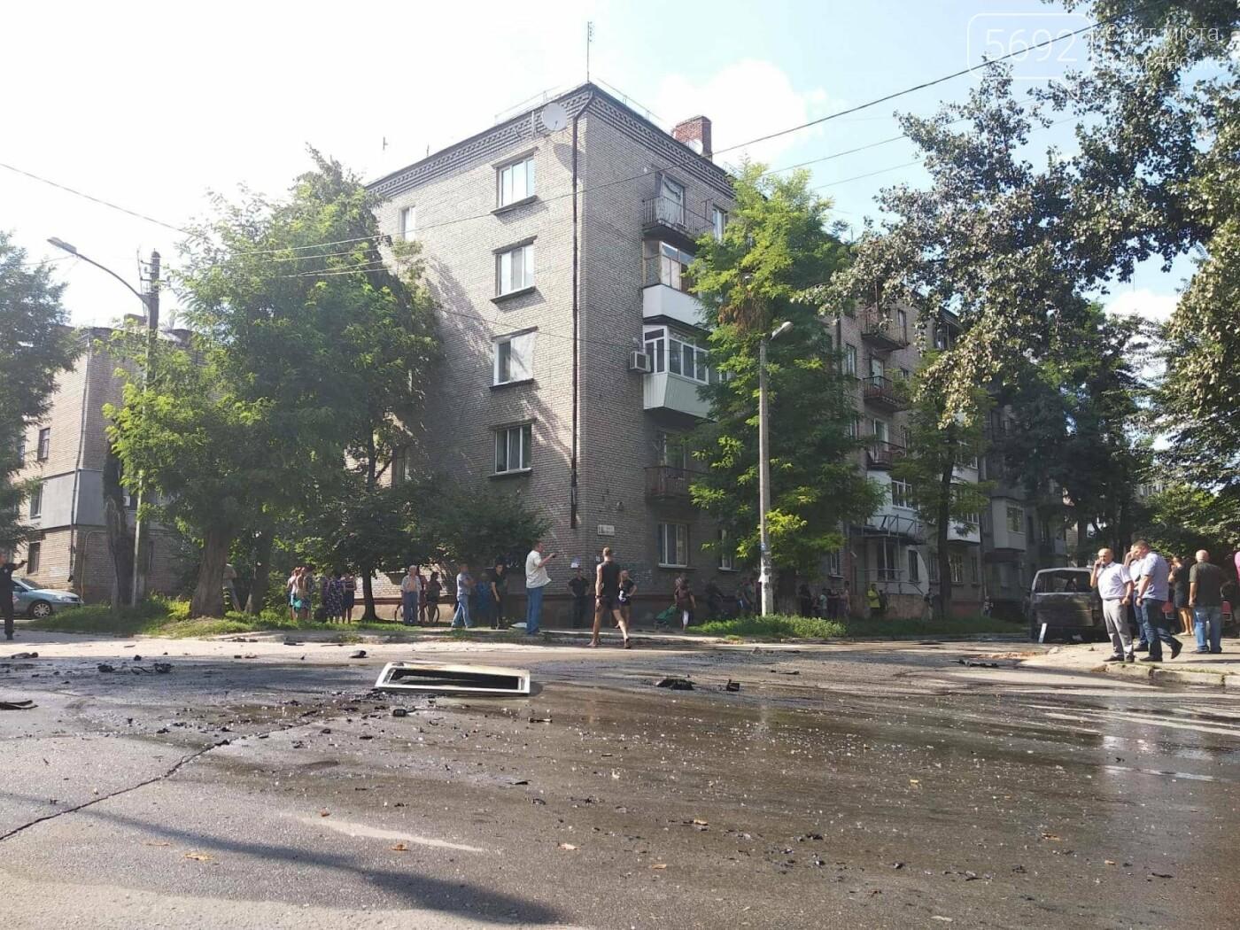 В Каменском ЧП: взорвался автомобиль с депутатом горсовета, фото-16