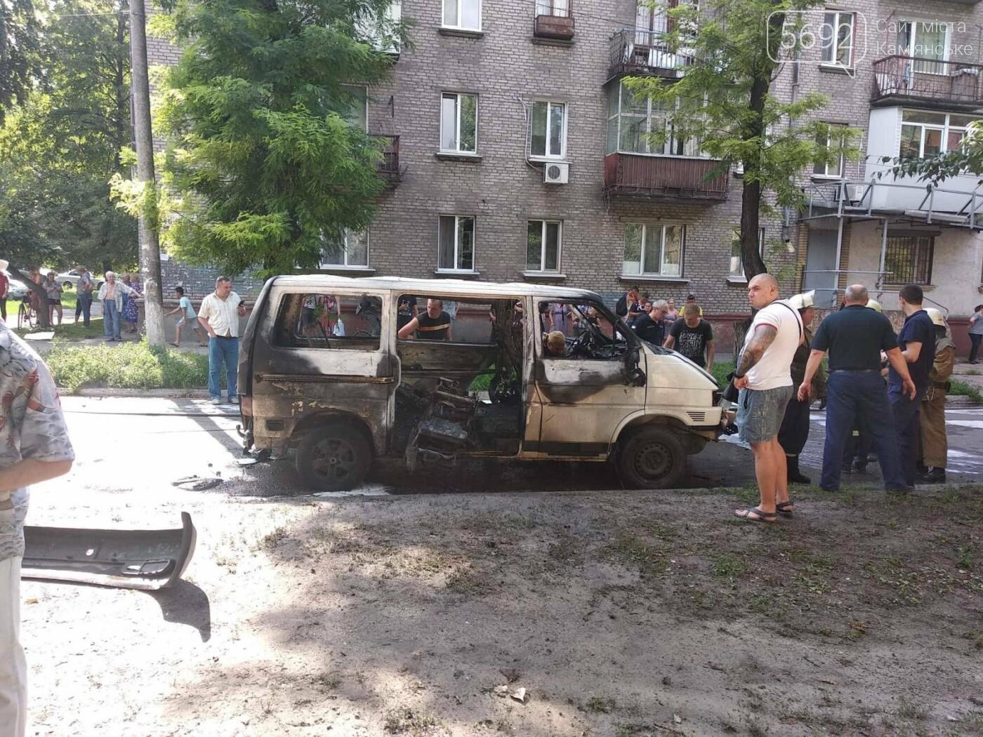 В Каменском ЧП: взорвался автомобиль с депутатом горсовета, фото-13