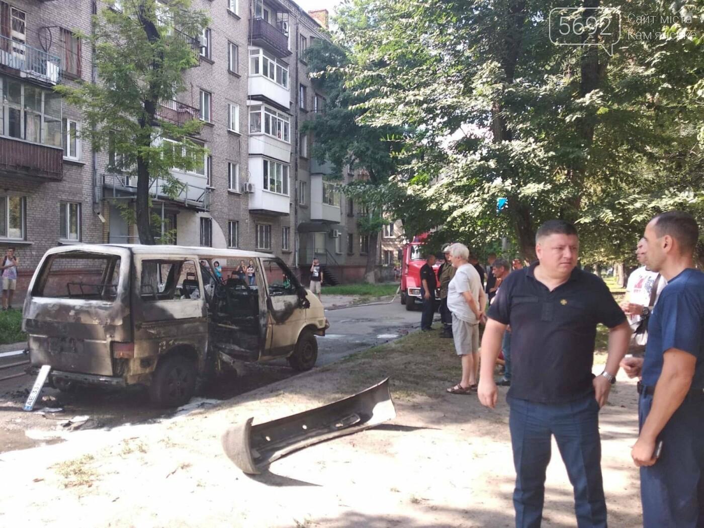 В Каменском ЧП: взорвался автомобиль с депутатом горсовета, фото-8
