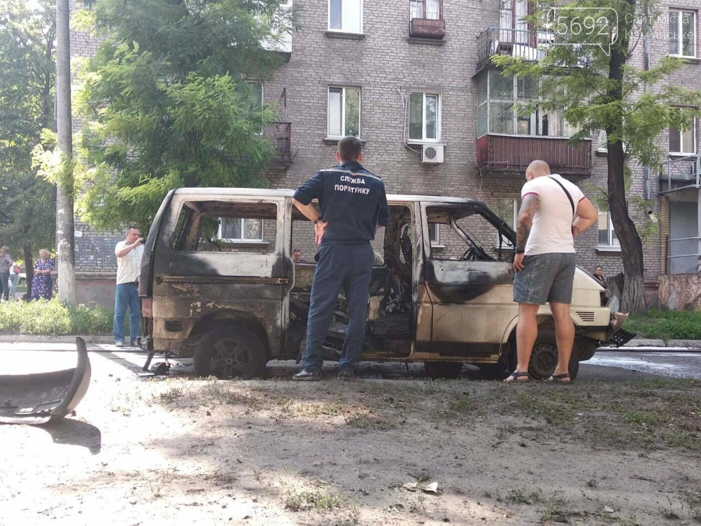 В Каменском ЧП: взорвался автомобиль с депутатом горсовета, фото-12